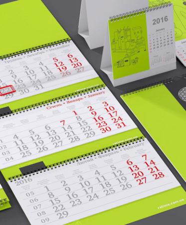 02. Календари